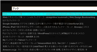 Bookmarks Suggester