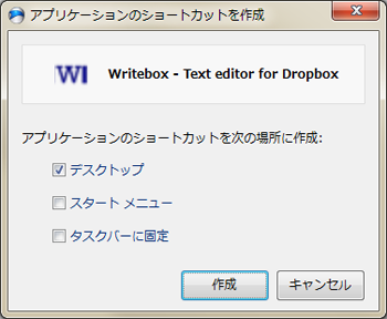 Writebox